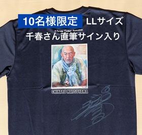 松山千春氏サイン入りTシャツ紺LLサイズ1枚+由良真一 画集1冊