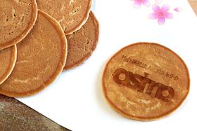 たまご煎餅50枚(企業様のイベント粗品用・企業様の焼き印付き)