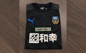 【スペシャルグッズコース】選手着用アップシャツ