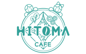 【100,000円応援コース】ご支援を大切にHITOMAカフェに使わせていただきます。