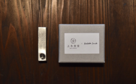 犬童南佳子×上木食堂コラボ箸置きコース