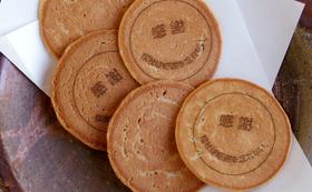 たまご煎餅100枚(企業様のイベント粗品用・企業様の焼き印付き)
