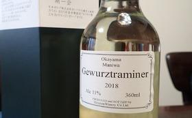 ゲビュルツトラミネール1本(ハーフボトル)