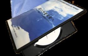 「ボトムアップ!」有料会員権+オンラインワークショップ無料参加権+最新作DVD 付き応援コース
