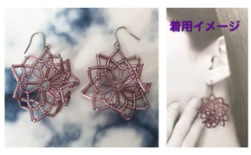 YDYのアクセサリー・紫の風の耳飾りピアス(又はイアリング)
