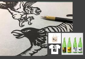 【一点限定!】オリジナルロゴの切り絵原画+コンプリートセット