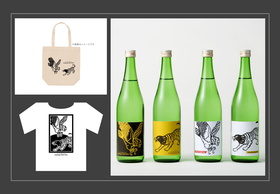 コンプリートセット/Aセット+Bセット+オリジナルバッグ+オリジナルTシャツ