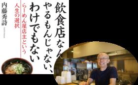 500円券、書籍(先行配布)、経営相談2時間、巻末へお名前記載