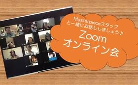 ★オンライン会★クリアファイル&トートバックセット★