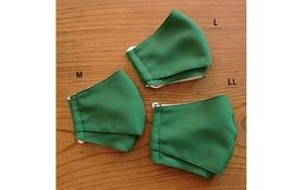 つけたまマスク 緑 日本製 1枚