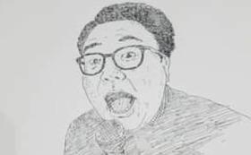 あなただけの一点モノ!きむ兄が描く【線描】作品 A4サイズ