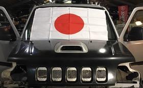 感謝のメールと車両完成のご報告+国旗への掲載コース