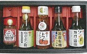 町田の名品!岡直三郎商店の醤油&調味料詰め合わせ「荒馬セット」