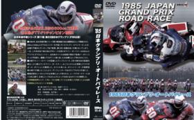 【DVD5枚付きコース】アーカイブ化を熱烈応援!