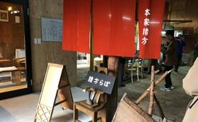 【野村満喫コース】がいなんよ大学優先受講券+NEO「緒方洪庵」+野村のお野菜直送セット