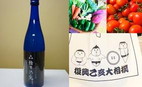 【野村の品全部乗せセット】NEO「緒方洪庵」720ml(2本)+野村直送のお野菜(他の返礼品の2倍!)+復興エコバッグ