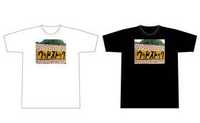 《基本セット》+「ウッドストック」Tシャツ1枚