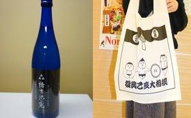 【エコバッグセット!】NEO「緒方洪庵」720ml(1本)+シルミルのむらオリジナル復興エコバッグ