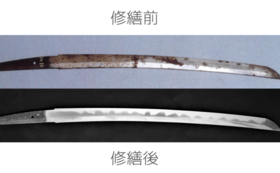 E|沖縄県立博物館赤羽刀お手入れ体験付きバックヤードツアー招待コース