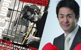 50000円-番組収録見学と出演者との写真撮影