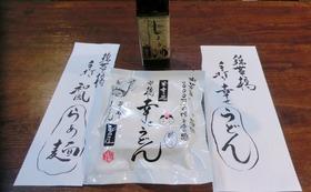 錦帯橋絵本20,000円コース