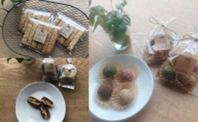 【スィーツ】Organic Vegan焼き菓子をお家でお楽しみください。