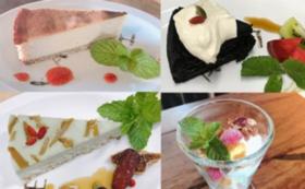 【スィーツ】4名で!色々なオーガニック食材で作ったスィーツをお店でお楽しみください。
