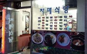 コロナ後に韓国旅行考えている方へ~雑誌に載らない美味しいとこ教えます~