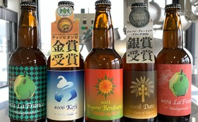 瓶ビール3種飲み比べ(各4本 計12本)+副原料としても使用する果樹