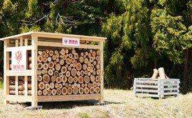 みなさまの「お名前(法人名/個人名可)」を「備蓄木ステーション」に掲載します!【サイズXL】