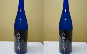 【限定醸造!お得コース】純米吟醸酒NEO「緒方洪庵」720ml(2本)