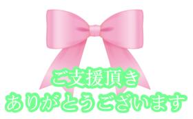 10000円ご支援            (製作費として実行者をご支援)