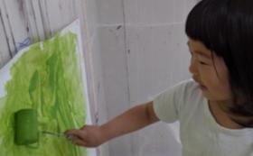 【子供体験コース】アクティビティ体験(1回)(対象年齢:0歳〜小学生)