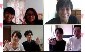 【大人体験コース】オンライン専門講座(1回)