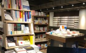 書店員 後藤さん選書コース