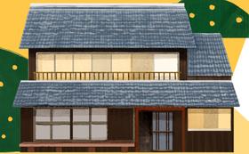 『家賃0円ハウス』オンラインサロン年間パス