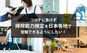 サポーター 10,000円コース