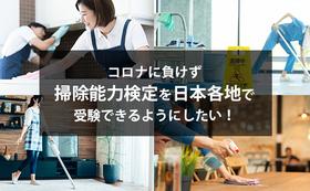 サポーター 50,000円コース