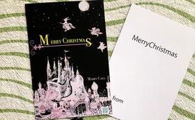 MARRY CALL  クリスマスカード 魔法のLesson 10枚