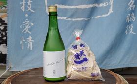 活性にごり純米生酒【white bat】で応援コース