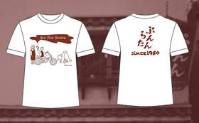 【NEW】ぷらんたんのロゴ入り記念Tシャツ