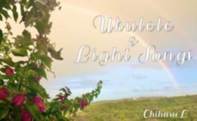 Chiharu Lytras  in ギリシャ クレタ島ヒーリングソングをあなたにお届け