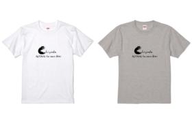 さかざきちはるさんデザインのオリジナルTシャツコース