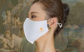 A|限定マスク