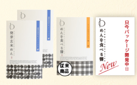 [リターン有り] 10,000円コース