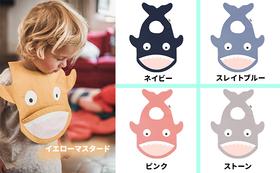 【5色から選べる】サメのビブ(スタイ・よだれかけ)