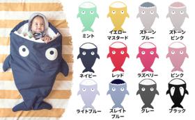 【迷ったらまずはコレ!】サメのスリーピングバッグ(1-18ヶ月向け)