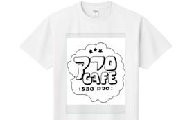 アフロCafeティーシャツ