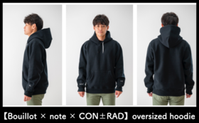 【Bouillot × note × CON±RAD】oversized hoodie(S-M)