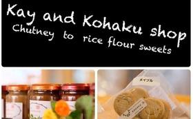 Kay & Kohaku shop「チャツネと米粉クッキー」のセット